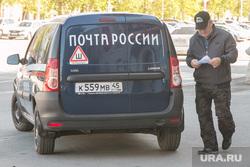 Почтальон. Курган, почта россии, почтальон