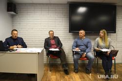 Комитет по прямым выборам мэра Екатеринбурга. Екатеринбург
