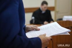 Судебное заседание по уголовному дела директора аэропорта Коваленко. Курган  , прокурор, судебное заседание, судья, следователь, обвинительная речь, речь прокурора