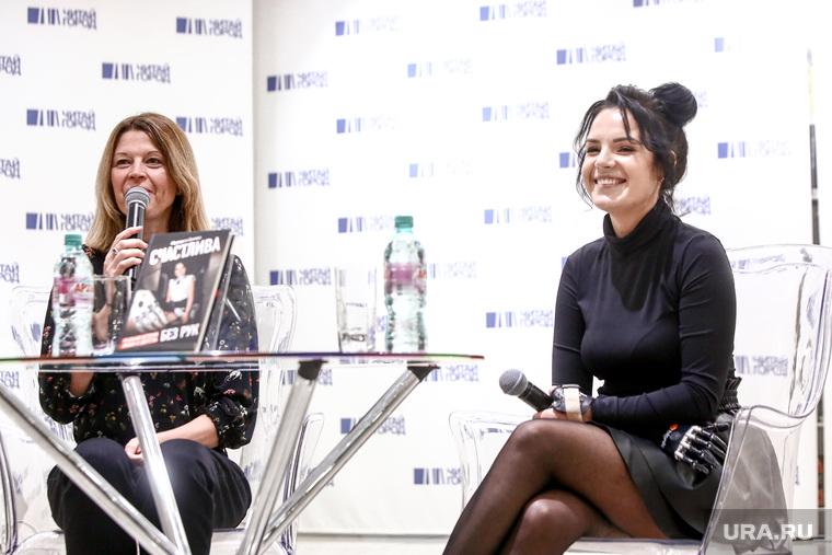 Маргарита Грачева на презентации книги «Счастлива без рук». Москва