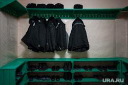 Следственный изолятор №1 (СИЗО). Екатеринбург, сизо, гардероб, колония, тюрьма, одежда, униформа, тюремная одежда, следственный изолятор