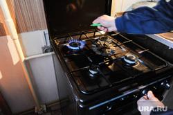 Проверка газового оборудования газовой службой. Челябинск, газовая плита, газовое оборудование, газовая служба, газовщик, кухня