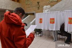 Выборы. Челябинск., кабинки для голосования