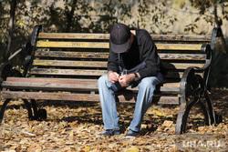 Работы по благоустройству ЦПКиО. Курган, пенсионер, скамейка, цпкио, безработица, мужчина, осень