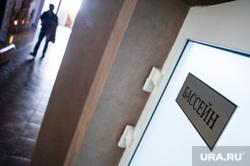 Центр восстановительной медицины и реабилитации