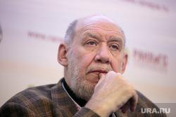 Гайдаровский форум-2018, третий день. Москва, сатаров георгий