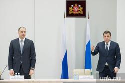Совещание Евгения Куйвашева с муниципалитетами в Экспо. Екатеринбург , паслер денис, куйвашев евгений