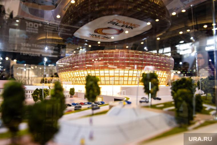 VI Международный форум высотного и уникального строительства 100+ Forum Russia. Екатеринбург