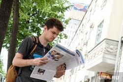 Раздача газет