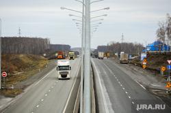 Федеральная трасса М-5 Урал. Челябинская область, автомагистраль, м5, автодорога, трасса м5, дорога