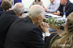Заседание комитета по бюджету, финансовой и налоговой политике. Курган, чиновники, совещание, обсуждение, политика, решение, заседание, собрание, депутаты, рассмотрение, спины чиновников