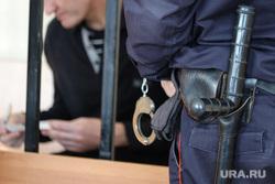 Судебное заседание по уголовному делу эксзамгубернатора Ванюкову Роману. Курган, решетка, наручники, арестант, полицейская дубинка, арест