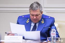 Совещание по выборам в полпредстве по УрФО. Екатеринбург, брытков дмитрий