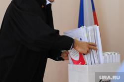 Суд над бывшим мэром Челябинска Сергеем Давыдовым. Челябинск, уголовное дело, приговор, уголовный кодекс, судья, суд