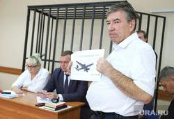 Судебное заседание по уголовному делу директора аэропорта Коваленко Дмитрию. Курган, коваленко дмитрий, судебное заседание
