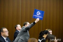 Пресс-конференция губернатора ХМАО-Югры Комаровой Натальи. Ханты-Мансийск, сургутинтерновости, син