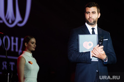Народная премия E1.RU. Екатеринбург, ургант иван