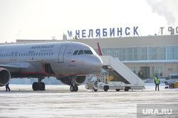 Аэропорт. Самолет. Челябинск., боинг, аэрофлот, аэропорт челябинск, баландино