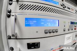 Отключению аналогового телевещания  и переход на цифровое телевидение. Челябинск, блок управления, цифровой блок, телевизионное оборудование