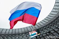 День народного единства. Москва, стадион, сцена, триколор, флаг россии, российский флаг, лужники