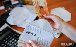 Клипарт. Зарплата. Челябинск, зарплата, пять тысяч, конверт, серая зарплата, деньги, наличные, купюры, бухгалтер, получка