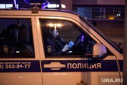 Протесты у сквера. Екатеринбург