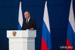 Послание Президента Федеральному Собранию Москва, портрет, путин владимир