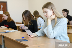 Студенты УрФУ в экзаменационный период. Екатеринбург, университет, вуз, экзамен, учеба, высшее образование, учебный процесс, высшее учебное заведение, студенты, сессия