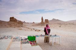 Клипарт depositphotos.com, Сирия, пальмира, бедуин