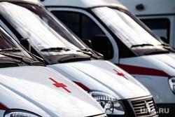 Открытие новой подстанции Скорой медицинской помощи в микрорайоне Академический. Екатеринбург, красный крест, медицина, скорая помощь, скорая медицинская помощь, машина скорой помощи