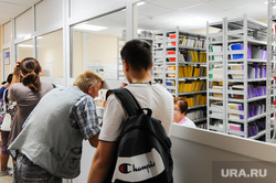Поездка Алексея Текслера в Ашу. Челябинская область, регистратура, поликлиника, больница