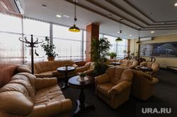 Аэропорт Челябинск, кресла, вип зал