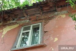 Аварийный дом улица Кирова 71 Курган, аварийное жилье