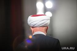 Всероссийский форум национального единства. Ханты-Мансийск, ислам, мусульманин, чалма