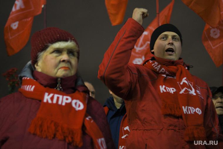 Демонстрация свердловских коммунистов