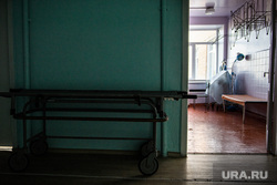 Центральная городская больница города Катав-Ивановск. Челябинская область, медпункт, травмпункт, травматологическое отделение, больница
