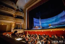Генеральный прогон оперы
