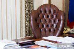 Интервью с врио губернтора Курганской области Вадимом Шумковым. г. Курган, кресло губернатора, кресло чиновника