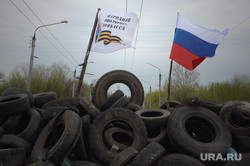 Украина. Славянск, баррикады, покрышки, народное ополчение донбаса, флаг россии