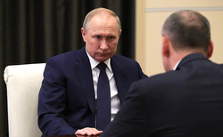Клипарт. Сайт президента России, паслер денис, путин владимир