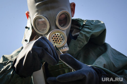 Клипарт. Екатеринбург, газ, мчс россии, химзащита, защитный костюм, химическая опасность, химия, газовая атака