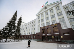 Ханты-Мансийск, город ханты-мансийск, правительство хмао