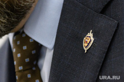 Комиссия по местному самоуправлению и внеочередное заседание гордумы Екатеринбурга, значок, фсб, безопасность, герб