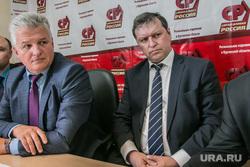 Пресс-конференция в Курганском отделений Справедливой России. Курган, семенов виктор, шалютин борис
