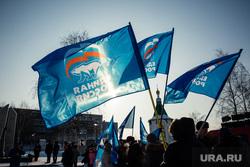 Митинг, посвященный Дню защитника Отечества. Сургут, мемориал славы, флаги единой россии