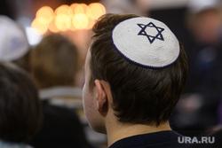 Церемония памяти жертв Холокоста в Синагоге. Екатеринбург, еврей, израиль, синагога, звезда давида
