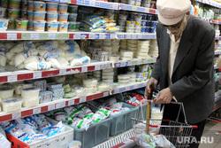 Цены на продукты Курган, молочные продукты, пенсионер, супермаркет