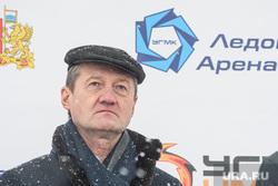 Запуск строительства УГМК-Арены. Екатеринбург, козицын андрей