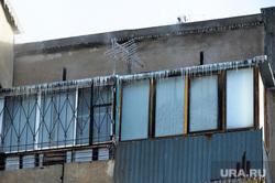 ЖКХ. Челябинск, сосульки, зима, балкон, антенна, мороз