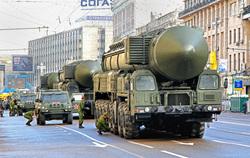 Клипарт depositphotos.com, ракетный комплекс, баллистическая ракета